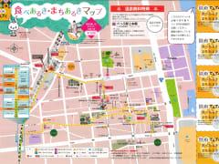 てんてくマップ(表)
