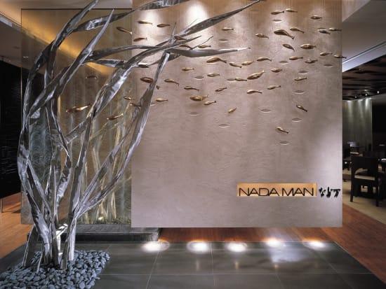 Nadaman_Entrance