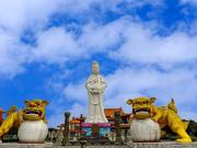 Taiwan_Jhong_Jheng_Park_shutterstock_550369900