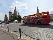Saint Basil's Cathedral moscow russia sightseeing