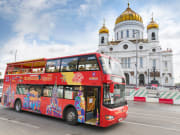 Cathedral of Christ the Saviour Moscow Russia