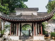 Hong_Kong_Kowloon_Walled_City_Park_shutterstock