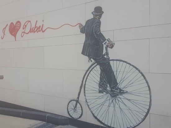 City Walk - I love DXB Cycle