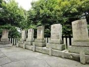 L4 東福寺 即宗院「東征戦亡の碑」