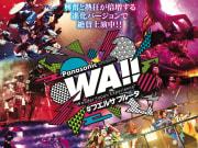 fbw_main