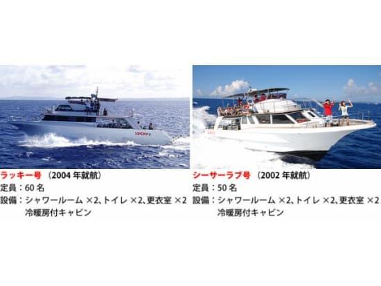 img-boat001