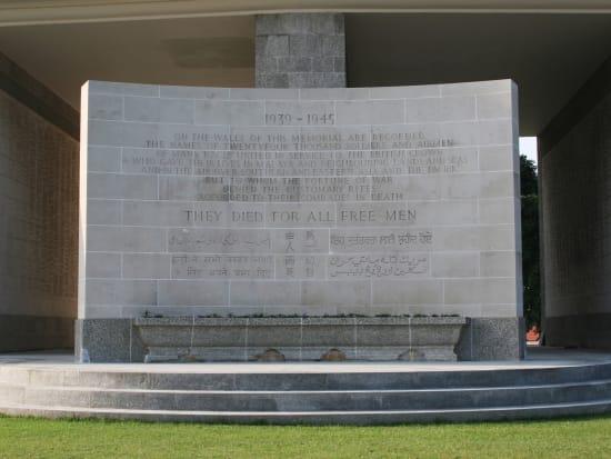 Singapore_Singapore-Memorial_shutterstock_1053342