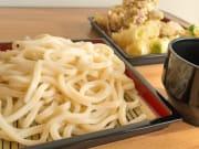 udon-set