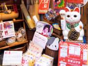 yanaka-shop
