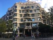 Antoni Gaudi Walking Tour and Mosaic Workshop