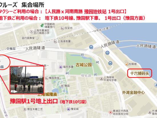 yuyuan_subwei180222