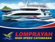 lomprayah_logo