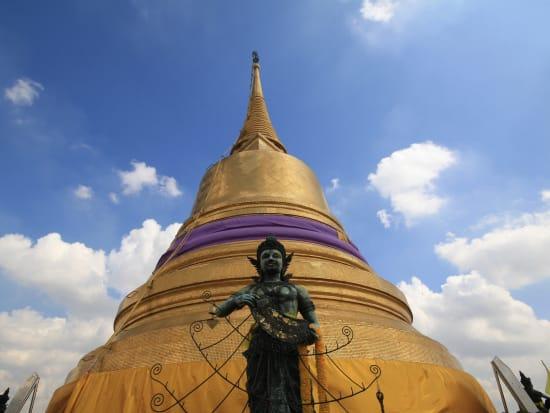 """The Golden Mount """"Wat Saket"""""""