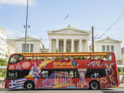 city sightseeing hop on hop off bus athens