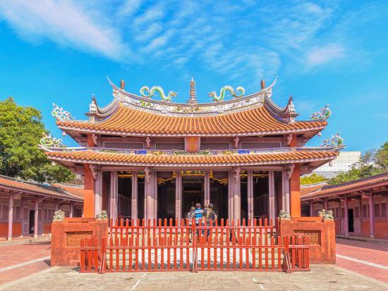 台南/孔子廟