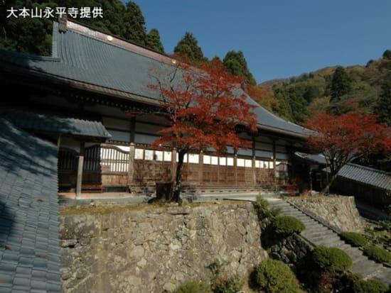 7永平寺(秋)1