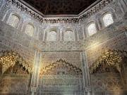 Madrasah of Granada