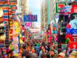 Tung_Choi_Street_(Ladies_Market)2