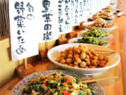 kumamoto_soyokaze_park_lunch_a_ll_size