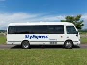 SkyExpress_Coaster_Grass_Side Yasuyuki Shimanuki