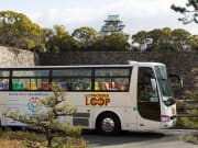 Osaka-Wonder-Loop-bus-1