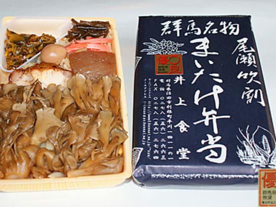 maitake-bento_490x320_001