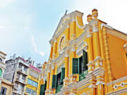 Macau_St._Dominic_s_shutterstock_623382218