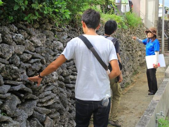 や~がま 石垣の道