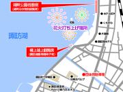 suwa_map20180901 (1)