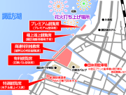 suwa_map20180815