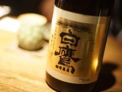 sake-2336231_1920