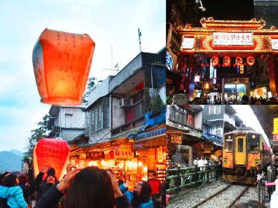 十分 | 台湾の観光・オプショナルツアー専門 VELTRA(ベルトラ)
