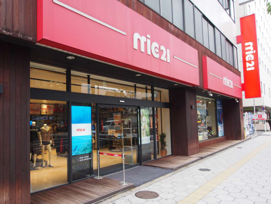 店舗用画像オモテP3010087