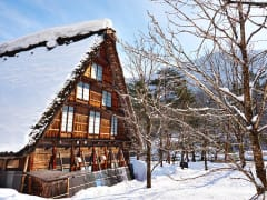 Japan_Gifu_Shirakawago_Village_Winter_shutterstock_506746807