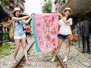 Taiwan Taipei_Lantern_shutterstock_786072874