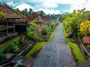 Penglipuran Village Vietnam