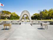 japan_Hiroshima_Peace-Memorial_iStock_000016393812Small