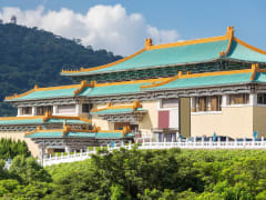 National Palace Museum in Taiwan