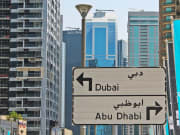 Dubai - Abu Dhabi City Transfer (3)
