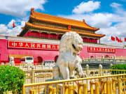 China_Beijing_Tiananmen Square_shutter_299504831