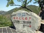 慕田峪長城 (4)