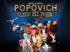 Las Vegas_Popovich Comedy Pet Theater_V Theater