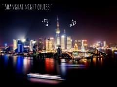 shanghai_night_cruise