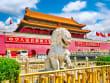 China_Beijing_Tiananmen Square_statue_shutterstock_299504831