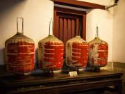 four traditional Taiwanese lanterns on display