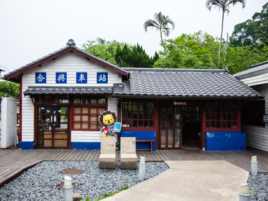 facade of hexing railway station in Taiwan