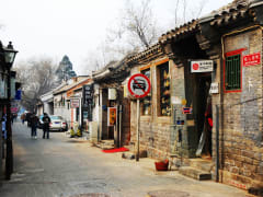 Shops along Beijing's hutong alley