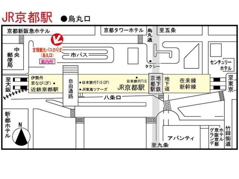 京都駅烏丸口のりば