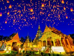 Loy Krathong celebration at Wat Phra Singh temple