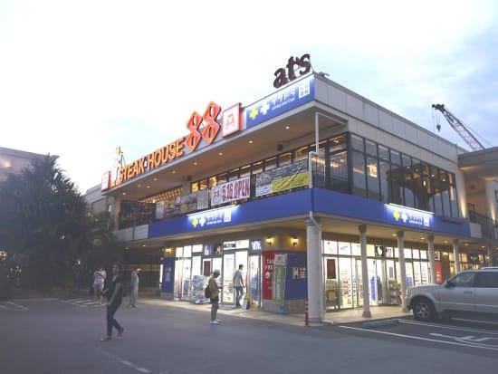 北谷店 修正